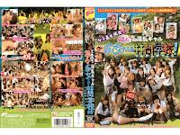 (Re-upload) DVDPS-740 女子校生限定20人 淫