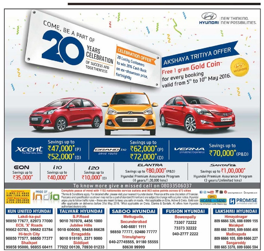 Hyundai 20 years celebrations | May 2016 discount offer