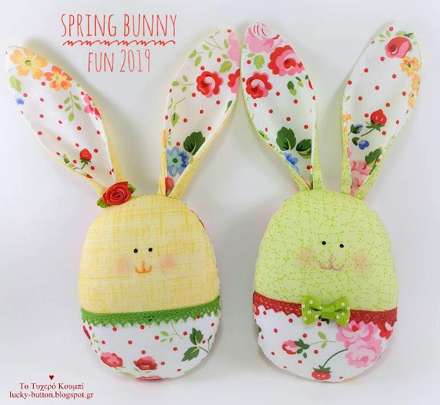 """Spring bunny Fun 2019"" με floral ντεσέν"