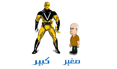 kata_sifat_bahasa_arab