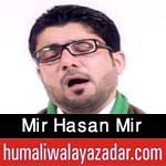 http://www.humaliwalayazadar.com/2016/05/mir-hasan-mir-manqabat-2016.html