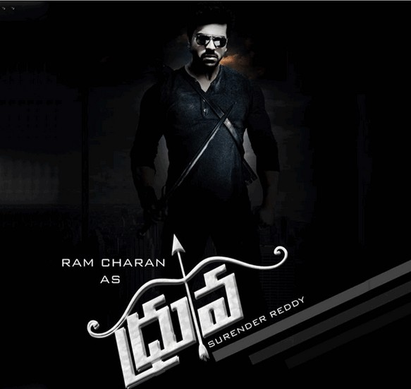 Ram Charan Dhruva First Look Teaser Audio Songs Release Date Review Images