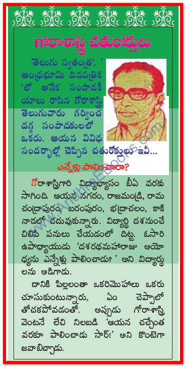 Andhrabhoomi daily news