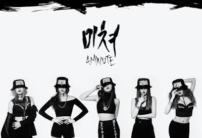 4Minute (포미닛)