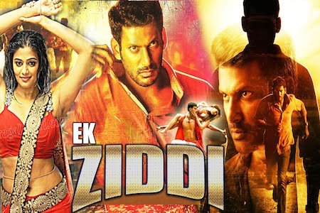 Ek Ziddi 2016 Hindi Dubbed Movie Download