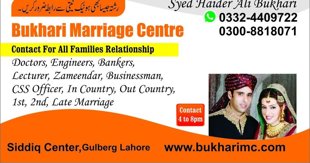 Com pakistan lahore shadi Wedding Cards