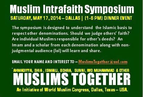 Muslim Intrafaith symposium