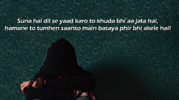 Sad line in hindi