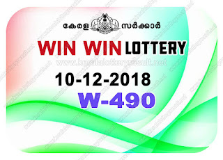KeralaLotteryResult.net, kerala lottery kl result, yesterday lottery results, lotteries results, keralalotteries, kerala lottery, keralalotteryresult, kerala lottery result, kerala lottery result live, kerala lottery today, kerala lottery result today, kerala lottery results today, today kerala lottery result, win win lottery results, kerala lottery result today win win, win win lottery result, kerala lottery result win win today, kerala lottery win win today result, win win kerala lottery result, live win win lottery W-490, kerala lottery result 10.12.2018 win win W 490 10 december 2018 result, 10 12 2018, kerala lottery result 10-12-2018, win win lottery W 490 results 10-12-2018, 10/12/2018 kerala lottery today result win win, 10/12/2018 win win lottery W-490, win win 10.12.2018, 10.12.2018 lottery results, kerala lottery result December 10 2018, kerala lottery results 10th December 2018, 10.12.2018 week W-490 lottery result, 10.12.2018 win win W-490 Lottery Result, 10-12-2018 kerala lottery results, 10-12-2018 kerala state lottery result, 10-12-2018 W-490, Kerala win win Lottery Result 10/12/2018