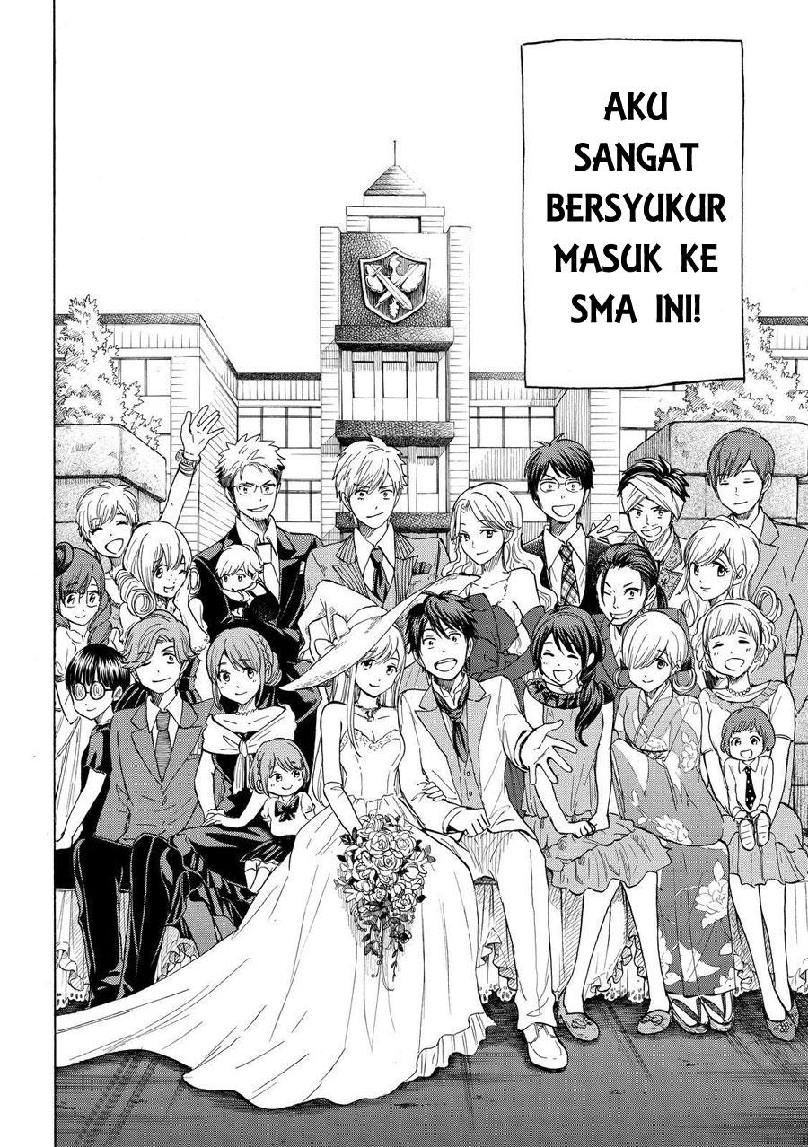 Yamada-kun to 7-nin no Majo Chapter 243-23