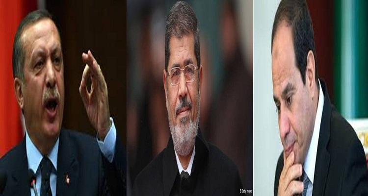 مفاجأة غير متوقعة من تركيا لمصر بشأن مرسي