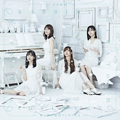 [Lyrics + Translation] Nogizaka46 - Kokuhaku no Junban Full Version
