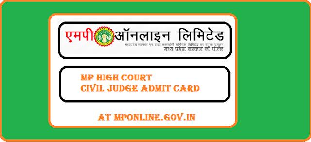 mponline.gov.in, MP High Court Civil Judge Admit Card 2018
