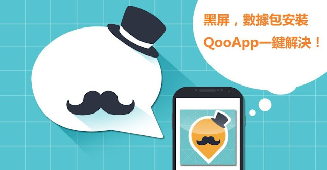 Download Qooapp apk Store for Anime games