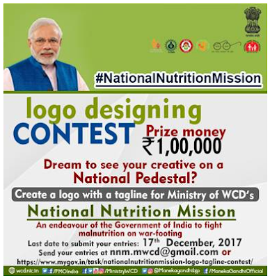 logo-and-tagline-contest-for-national-nutrition-mission-with-rs- 1-lakh-prize-paramnews