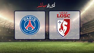 مشاهدة مباراة باريس سان جيرمان وليل بث مباشر 14-04-2019 الدوري الفرنسي