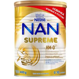 Sữa NAN Supreme HM-0 hộp 400 gr từ 0 tháng tuổi - Sữa NAN Nga xách tay chính hãng
