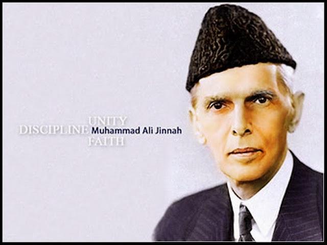Quaid e Azam Muhammad Ali Jinnah English Quote.