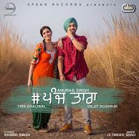 5 Taara Lyrics – Diljit Dosanjh (Panj Tara)