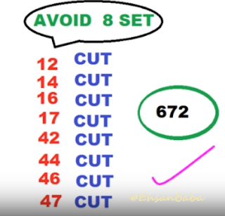Thai Lottery 3up Free Reduce Pair Suggestions For 01-11-2018