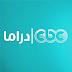 بث مباشرة لقناة سي بي سي دراما بدون تقطيع YouTube , Cbc Drama Live Broadcast
