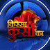 India News Rajasthan to Showcase Special Coverage on Assembly Elections