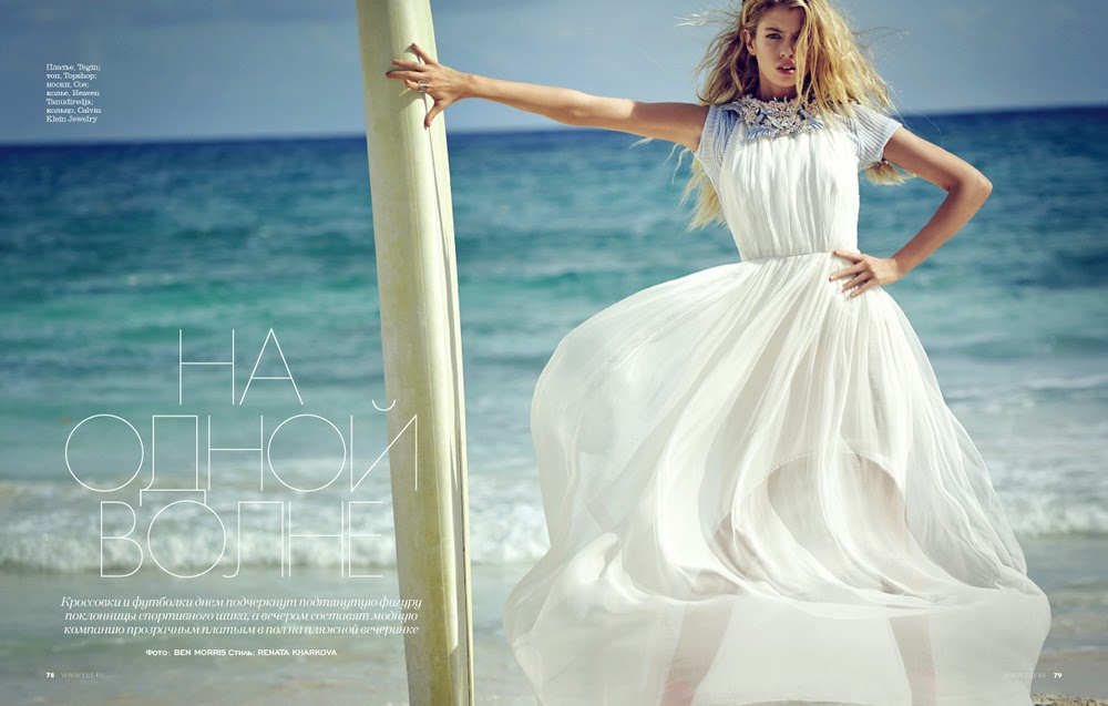 """Language In 45 And 47 Stella Street: Duchess Dior: """"One Wave"""" Stella Maxwell For ELLE Russia"""