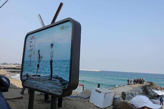 Jumunjin Beach