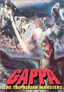 Póster película  Gappa el monstruo que amenaza el mundo