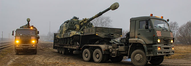 Росія оновлює артилерію біля кордонів України