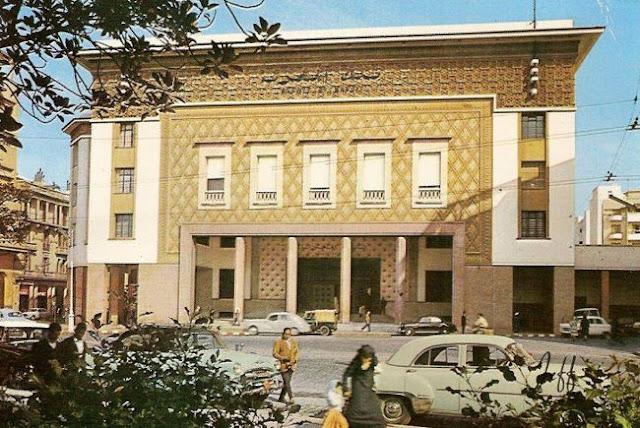 صورة لبنك المغرب بالدار البيضاء سنة 1959 Casablanca Bank Al-Maghrib 1959