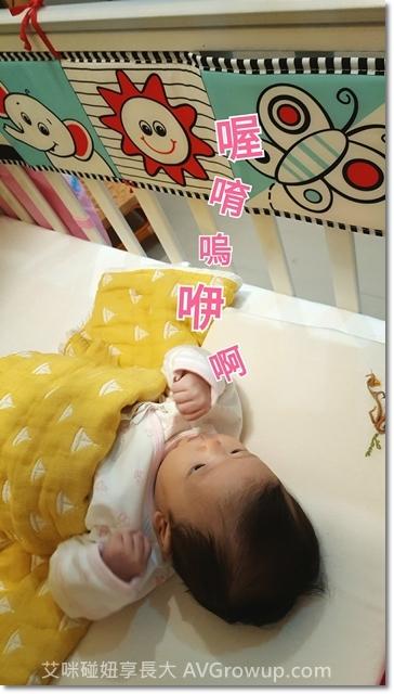 親子共讀-tiny-love-雙面床圍布書-閃卡-圖卡-認知圖卡-認知書-翻翻書