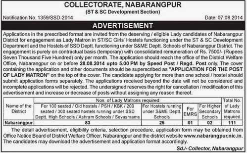 2014 Lady Matron Govt Jod at Nabarangpur Odisha Ads