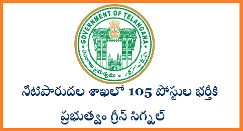 go-ms-no-53-recruitment-of-105-junior-assistant-posts-irrigation-dept-telangana