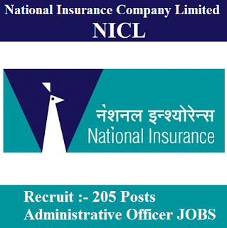 National Insurance Company Limited, NICL, Administrative Officer, Graduation, freejobalert, Sarkari Naukri, Latest Jobs, nicl logo