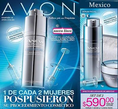 cosmetics avon c-18 2016