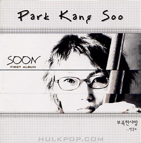 Park Kang Soo – 01집 부족한 사랑/Soon