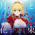 Sayuri - Tsuki to Hanataba Lyrics Translation