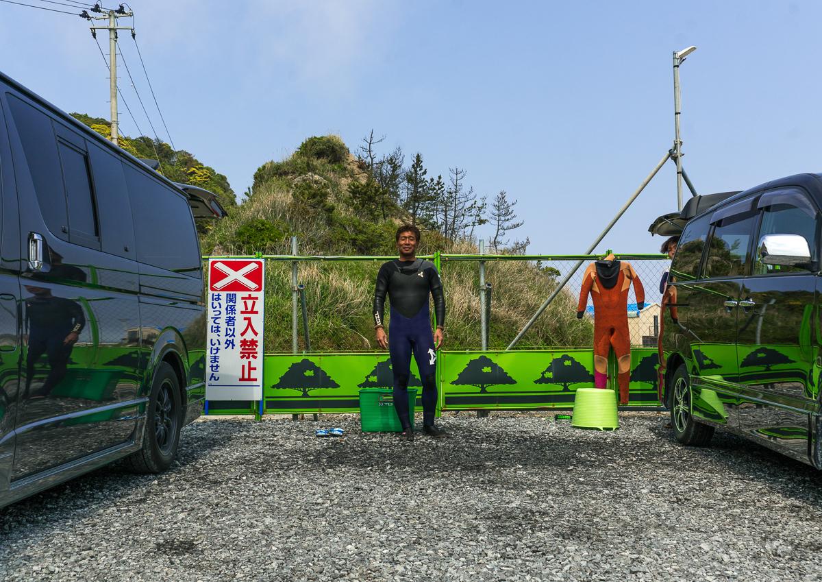 surf fukushima nuclear 02