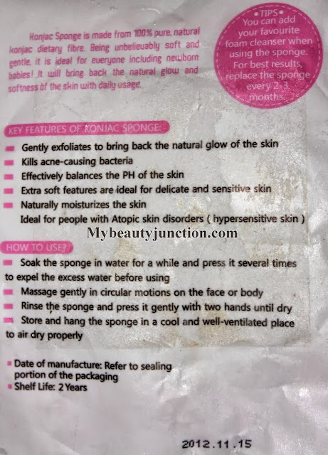White cleansing Konjac sponge review, photos and use