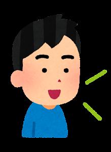 語学の勉強をする人のイラスト(男性・スピーキング)