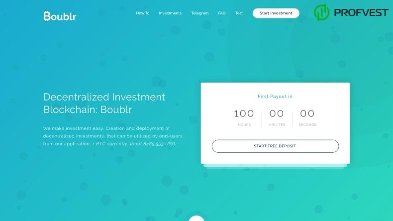 Boublr обзор и отзывы HYIP-проекта