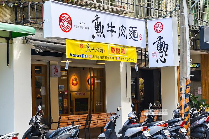 xun-beef-noodles-1.jpg