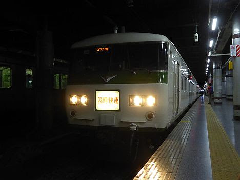 快速 谷川岳山開き号 土合行き 185系(2017.7運行)