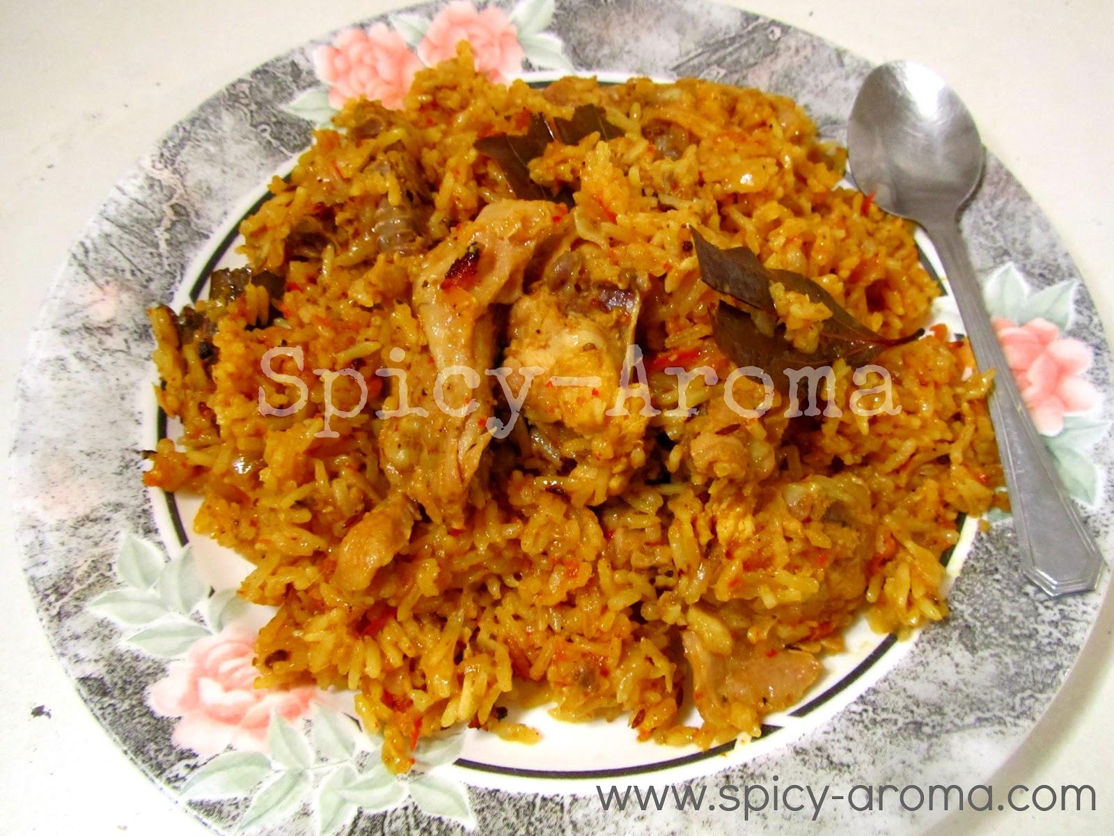 Spicy Chicken Biryani Pressure Cooker Method Recipe With Step By