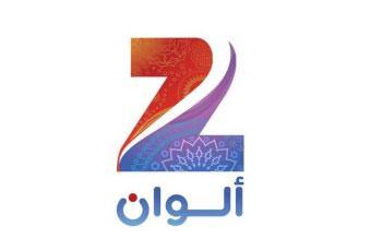 Frequency Zee Alwan   - Nilesat Frequency