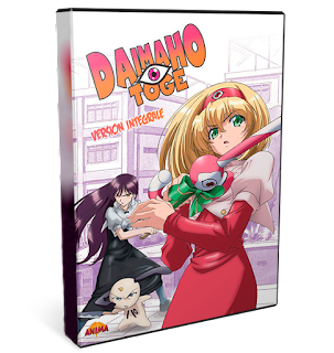 Dai-Mahou-Touge - Dai Mahou Touge [04/04][OMAKES][HD][Sin Censura][Mega] - Anime no Ligero [Descargas]