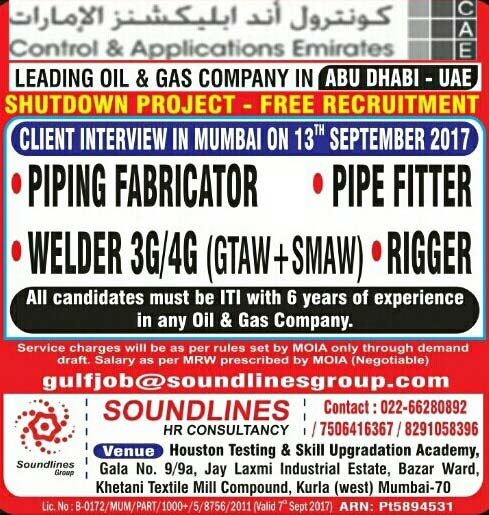 Oil and Gas Shutdown Job Vacancies | CAE Abu Dhabi UAE | Pipe Fabricator + Pipe Fitter + Welder + Rigger