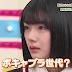 Keyakitte, Kakenai? Episode 168 Subtitle Indonesia