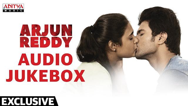 arjun-reddy-movie-audio-jukebox-songs
